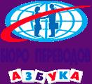 Логотип Азбука